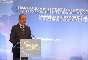 Καράογλου: Τα Βαλκάνια μπορούν να αποτελέσουν υπόδειγμα αρμονικής συμβίωσης