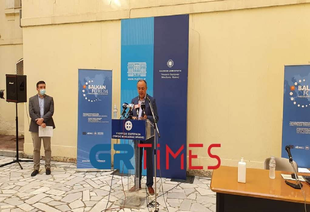 Balkan Forum: «Έξυπνη» και «πράσινη» ανάπτυξη στα Βαλκάνια