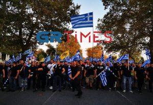 Θεσ/νίκη: Πορεία του κόμματος ΓΤΠ (ΦΩΤΟ-VIDEO)
