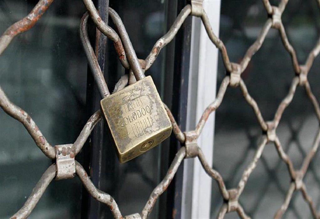 Κορωνοϊός: Αυτές οι επιχειρήσεις κλείνουν από σήμερα