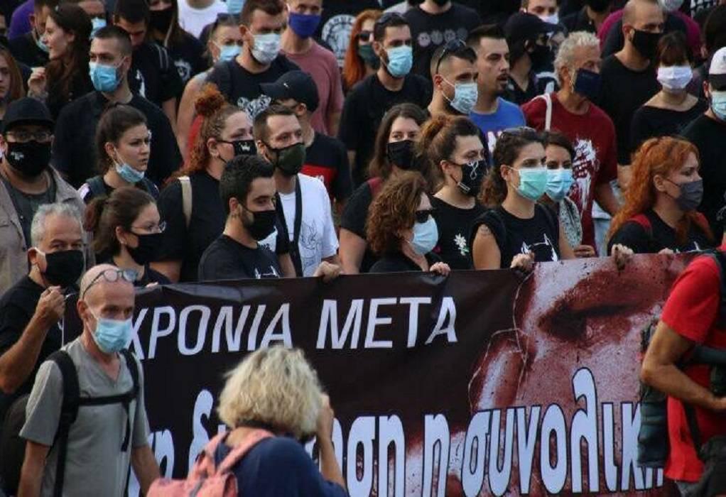 Σε εξέλιξη πορεία μνήμης στο Κερατσίνι για τον Παύλο Φύσσα