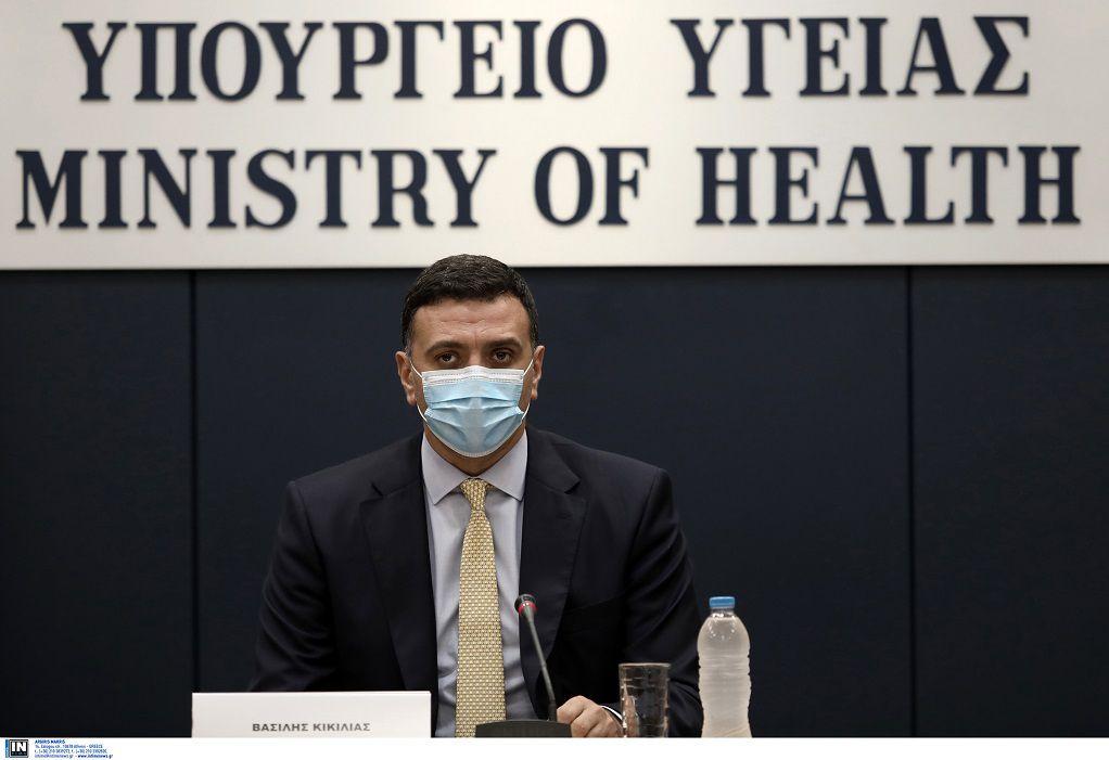 Κικίλιας: Υγειονομικό παράσημο για την Ελλάδα το ευρωπαϊκό γραφείο ΠΟΥ στην Αθήνα