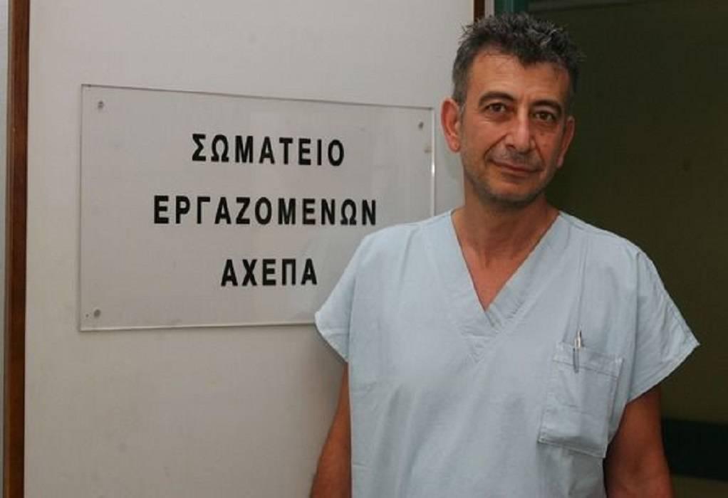 Κοροξενός: Μην ξεχνάμε τους non-covid ασθενείς (ΗΧΗΤΙΚΟ)