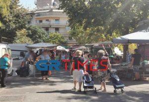 Θεσσαλονίκη: Χωρίς μάσκες στις λαϊκές αγορές (ΦΩΤΟ-VIDEO)