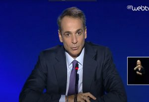LIVE: O K. Μητσοτάκης στο Economist