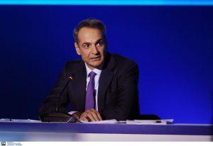 Μητσοτάκης: Επενδύστε στο μέλλον της Ελλάδας