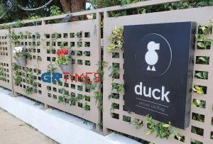 «Duck»: Ανακαινισμένο, ανανεωμένο και …νόστιμο όπως πάντα