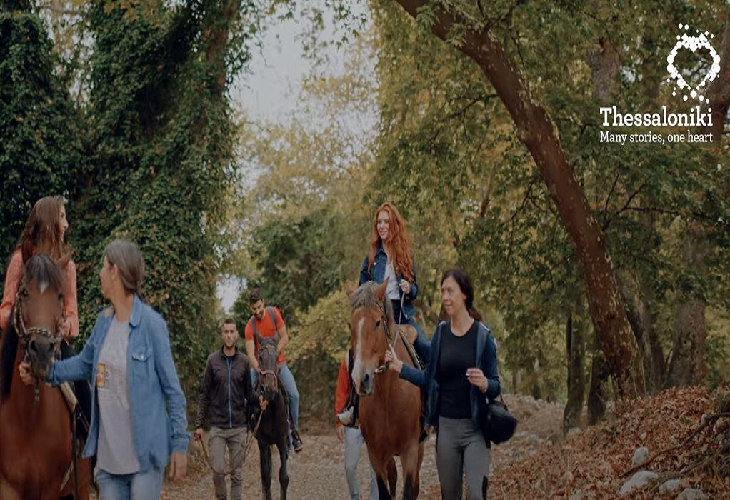«Rural Stories of Thessaloniki»: Η ύπαιθρος μέσα από ένα ξεχωριστό βίντεο