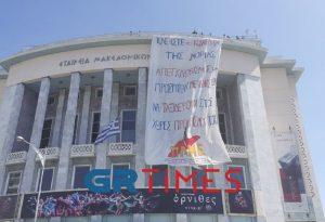 ΠΑΜΕ: Μήνυμα συμπαράστασης στους μετανάστες της Μόριας