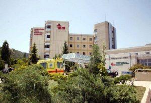 Ιωάννινα-Κορωνοϊός: Θετικός ασθενής που νοσηλεύονταν στο ΠΓΝΙ