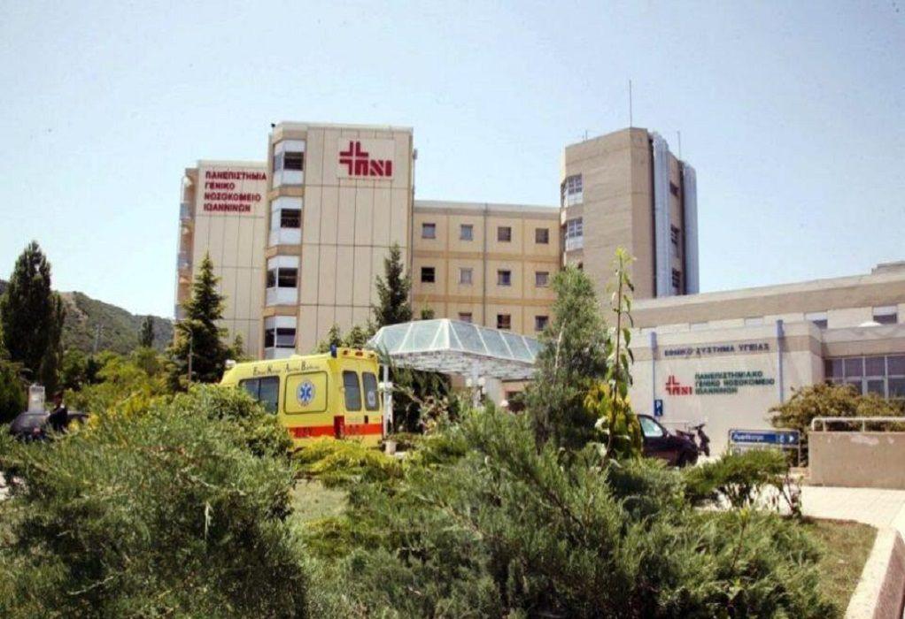 Ιωάννινα: «Κινηματογραφική» απόδραση ασθενούς από ψυχιατρική κλινική