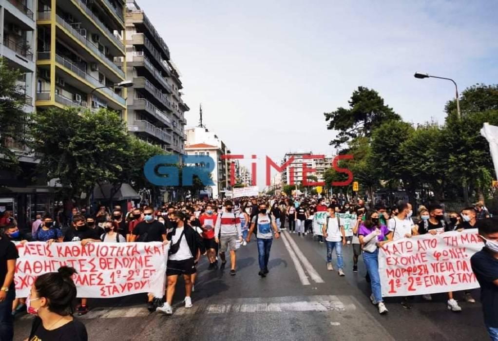 Πορεία μαθητών στη Θεσσαλονίκη (ΦΩΤΟ+VIDEO)