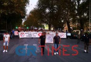 Θεσν/νικη: Πορεία διαμαρτυρίας ενάντια στις μάσκες στα σχολεία (ΦΩΤΟ-VIDEO)