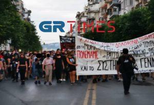 Θεσ/νίκη: Πορεία αντιεξουσιαστών για τον Παύλο Φύσσα (VIDEO)