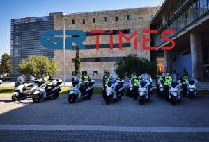 Θεσ/νίκη: 13 νέα σκούτερ για Δ. Αστυνομία και Πολιτική Προστασία (ΦΩΤΟ+VIDEO)