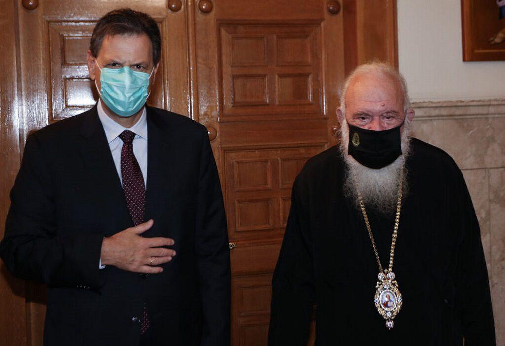Συνάντηση Αρχιεπισκόπου Ιερωνύμου με Θ. Σκυλακάκη