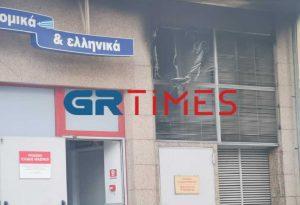 Φωτιά σε σούπερ μάρκετ στη Θεσσαλονίκη (ΦΩΤΟ-VIDEO)