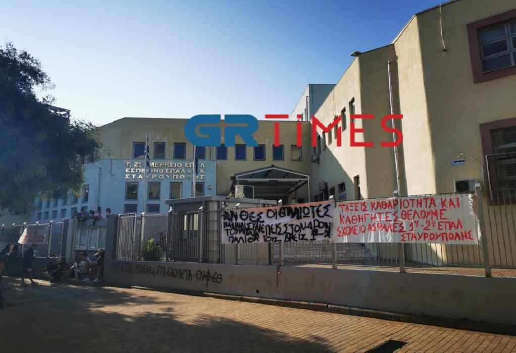 Νέες καταλήψεις στα σχολεία στην Κεντρική Μακεδονία