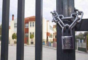 Κορωνοϊός: Ποια σχολεία και τμήματα θα μείνουν κλειστά