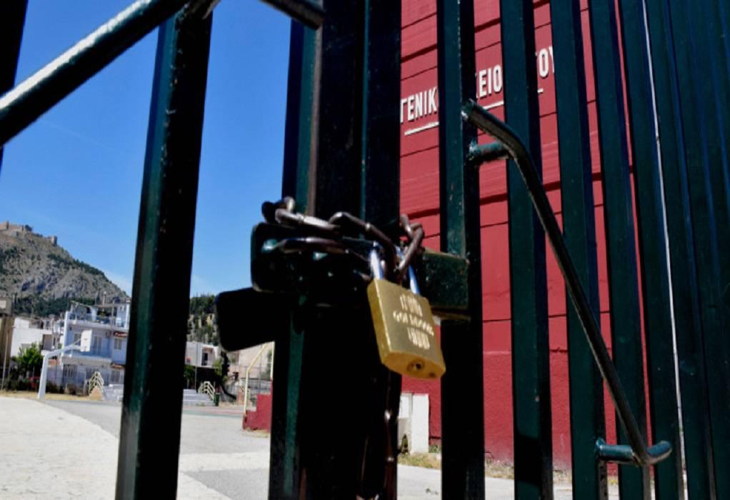 Κορωνοϊός: Περισσότερα από 300 σχολεία ή τμήματα κλειστά