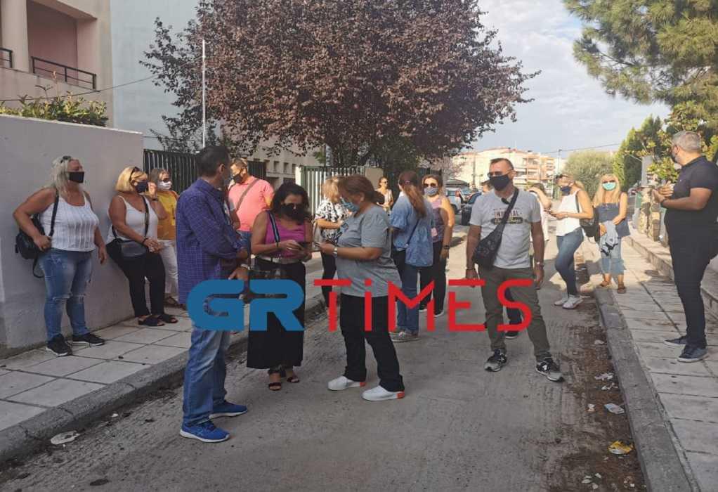 «Μετέωροι» 46 μαθητές της Καλαμαριάς (VIDEO)