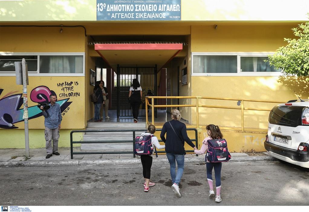 Εντατικοί έλεγχοι σε σχολεία λόγω κορωνοϊού