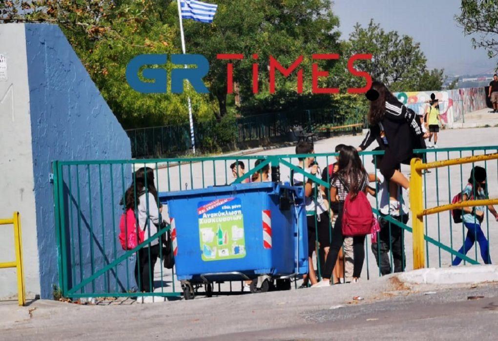 Θεσσαλονίκη: Κατάληψη για τις μάσκες σε σχολείο (ΦΩΤΟ)