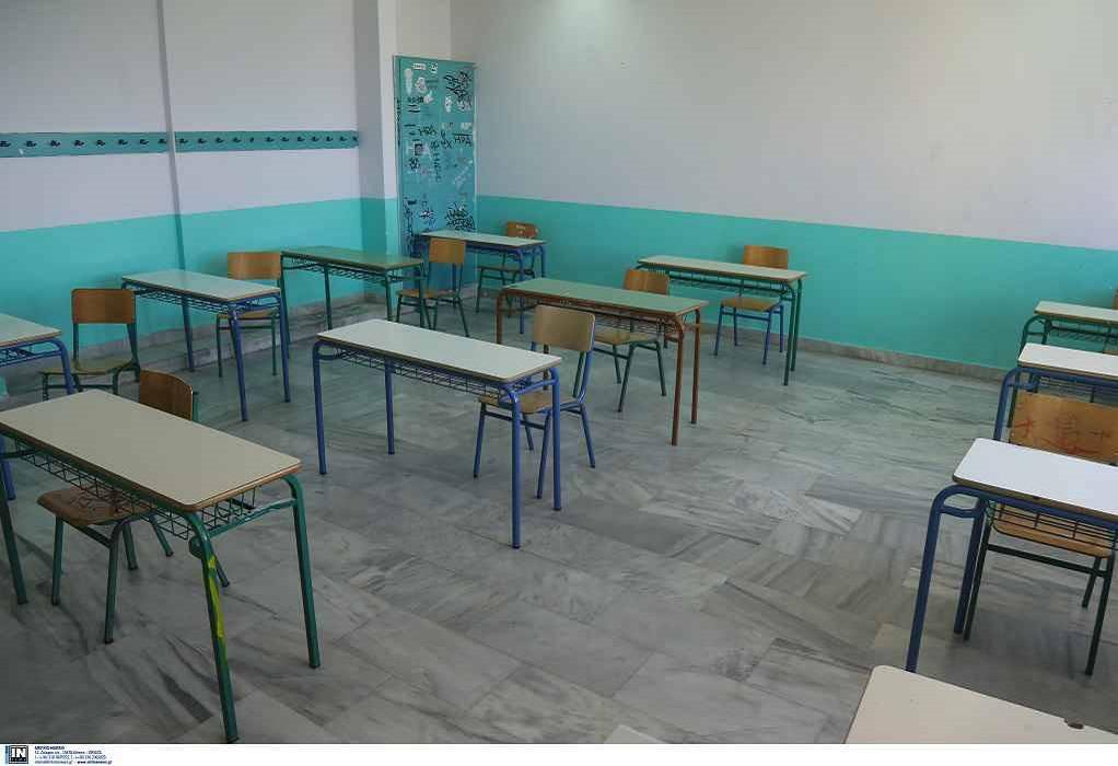 Θεσ/νίκη: Κρούσματα κορωνοϊού σε ακόμη δύο σχολεία