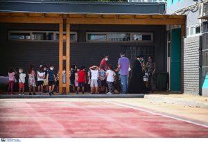 Θεσσαλονίκη: Διαμαρτυρία γονέων για προβλήματα δημοτικού σχολείου