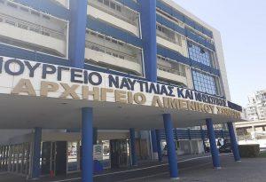 Απολύμανση σε κτηριακές εγκαταστάσεις του υπουργείου Ναυτιλίας