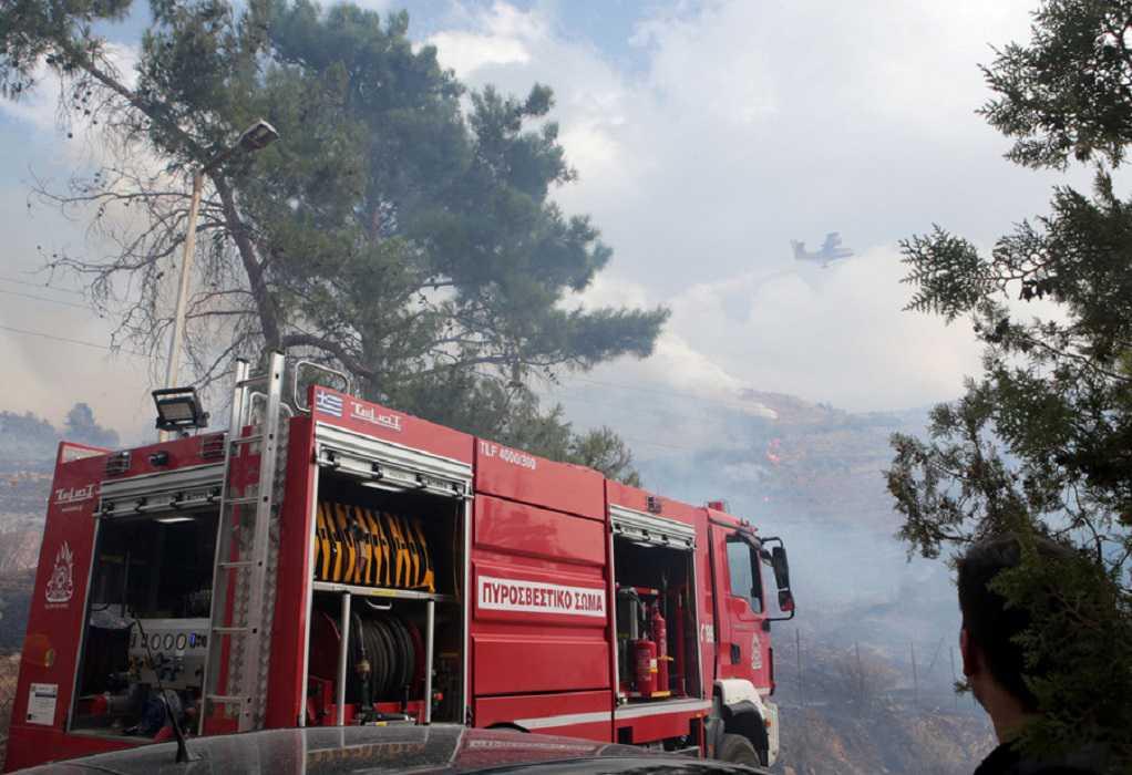 Υψηλός κίνδυνος πυρκαγιάς σήμερα – Δείτε σε ποιες περιοχές