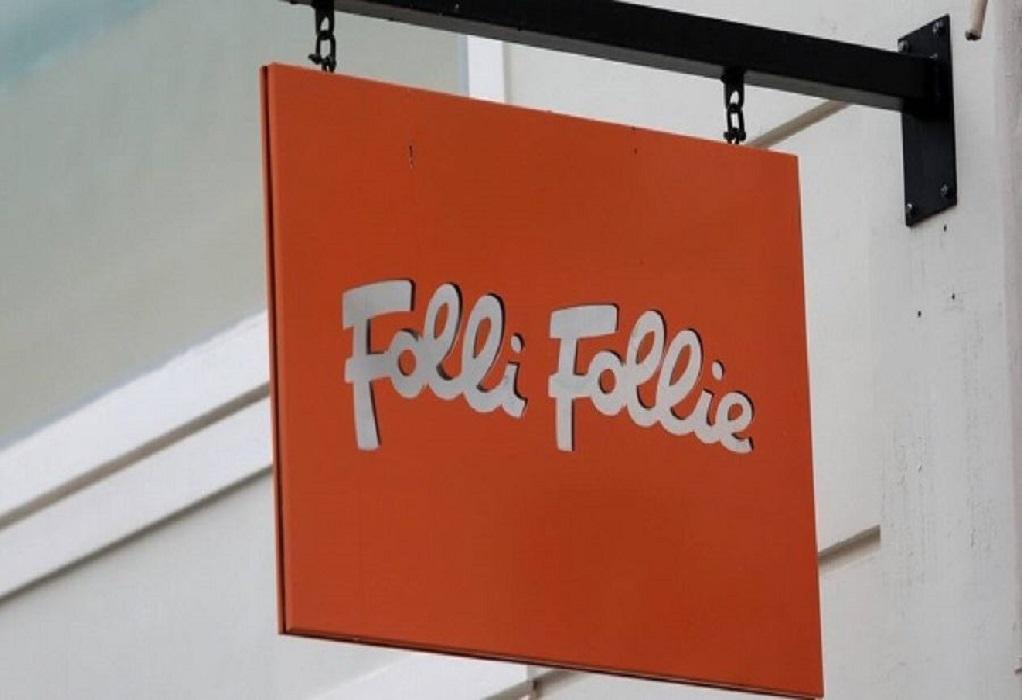 Υπόθεση Folli Follie: Στοιχεία για παρεμβάσεις πρώην υπουργών και πολιτικών