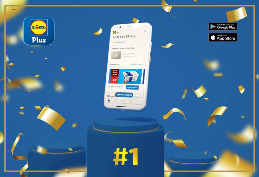 Το Lidl Plus πρώτο στην κατηγορία «Κορυφαίες Εφαρμογές» στην Ελλάδα
