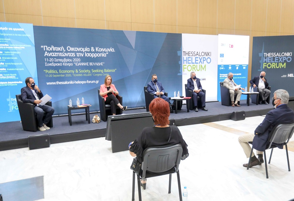 «Helexpo Forum»: Προσαρμογή και στήριξη της εργασίας στα νέα δεδομένα
