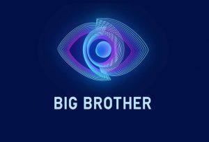 Ανακοίνωση της ΕΣΗΕΑ για το σχόλιο περί βιασμού στο Big Brother