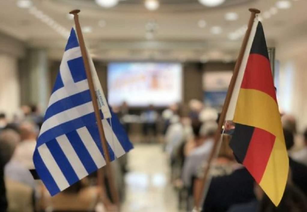 Το 10ο συνέδριο Ευρωπαίων ενεργειακών διαχειριστών