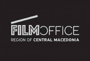ΠΚΜ: Παρουσίαση του Film Office στο ΠΑΜΑΚ