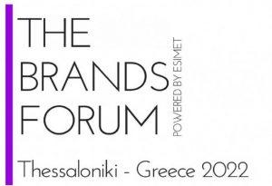 Το «Τhe Brands Forum» έρχεται στην Ελλάδα