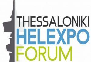 Thessaloniki Helexpo Forum: LIVE οι συζητήσεις για την ανάπτυξη της οικονομίας
