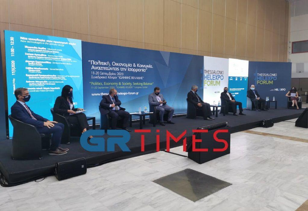Με αυστηρά μέτρα άρχισε το Thessaloniki Helexpo Forum (ΦΩΤΟ)