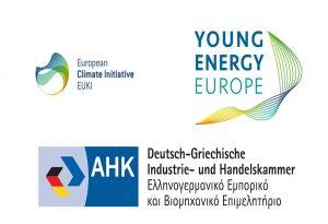 """Απονομή βραβείων """"Energy Scouts"""""""
