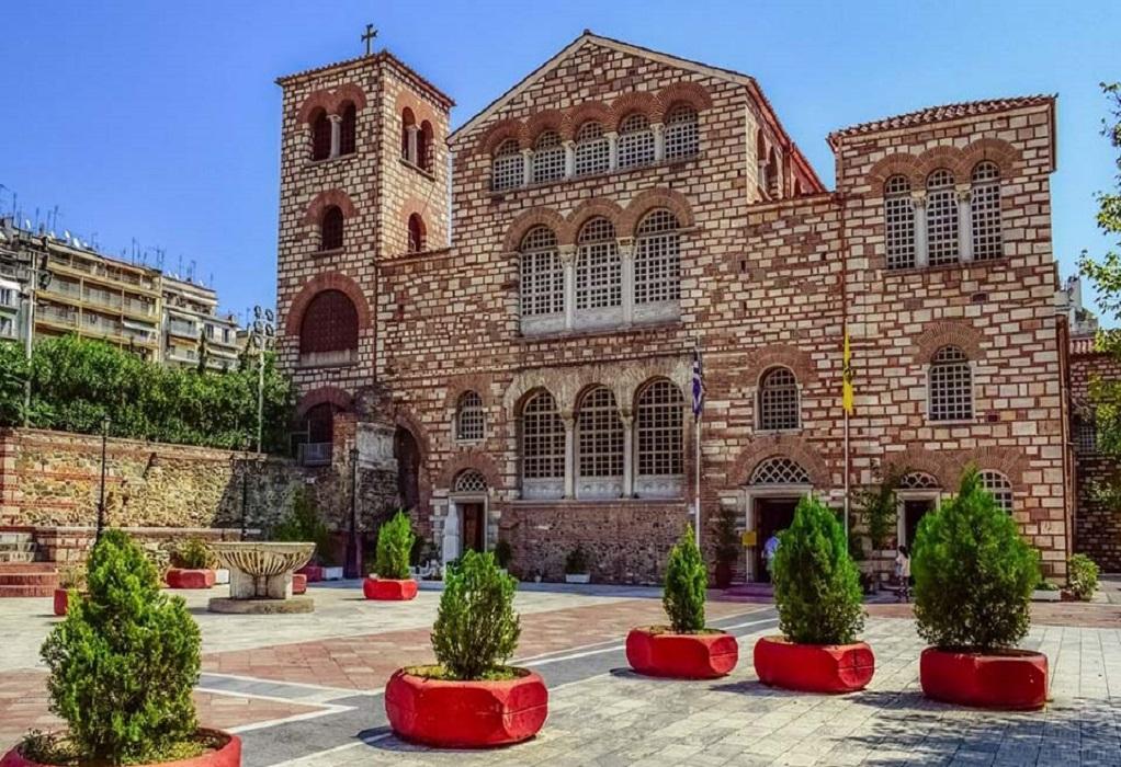 Σήμερα η δοξολογία για τον εορτασμό του Αγίου Δημητρίου