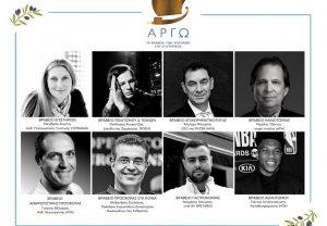 Τα βραβεία ΑΡΓΩ 2020 σε οκτώ Έλληνες που διακρίνονται στο εξωτερικό