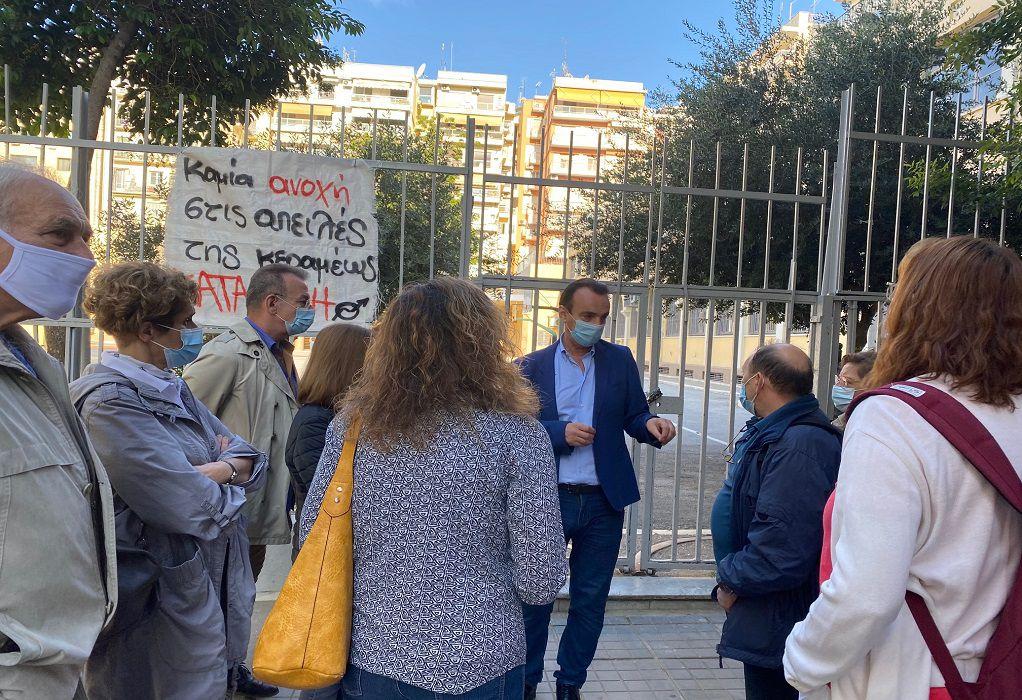 Θεσσαλονίκη: Επίσκεψη Κόπτση σε σχολεία υπό κατάληψη