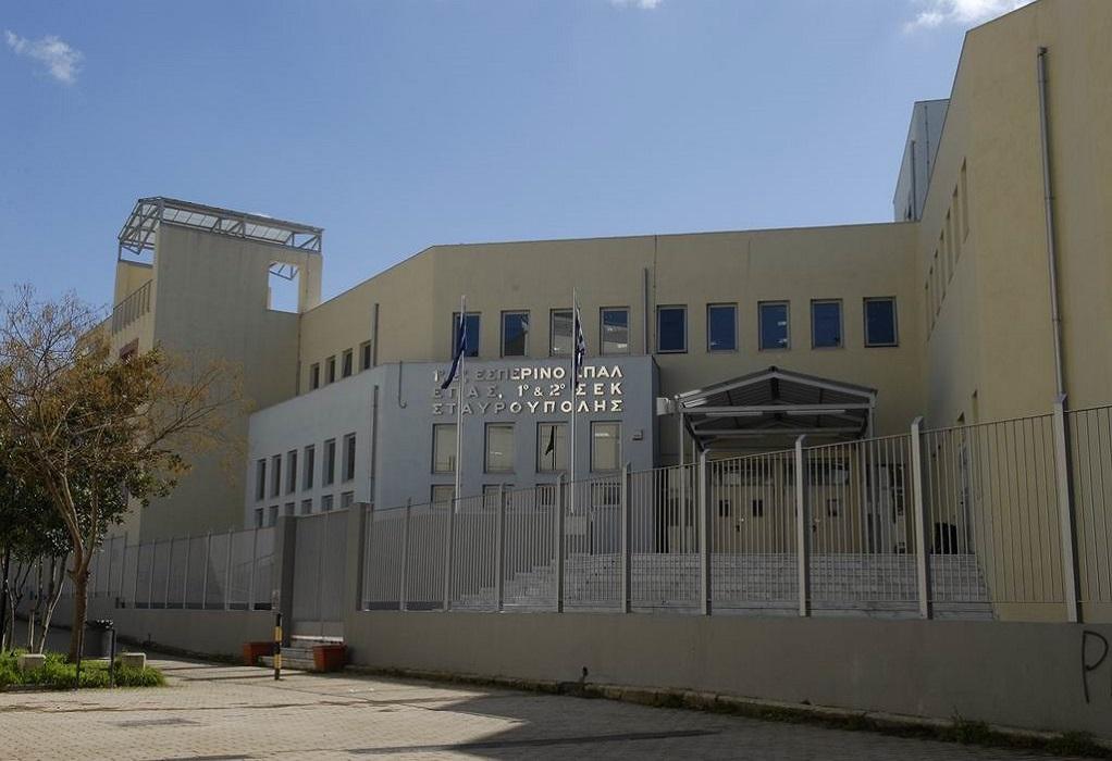 Τηλεφώνημα για βόμβα στο 1ο Επαγγελματικό Λύκειο Σταυρούπολης
