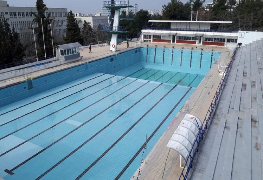 Αναστολή λειτουργίας του Εθνικού κολυμβητηρίου στη Θεσσαλονίκη