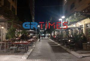 Θεσσαλονίκη: Η απόλυτη καταστροφή για την εστίαση το lockdown