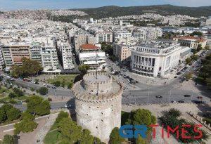 Λευκός Πύργος: Ένα μνημείο, μια ιστορία, ένα σύμβολο