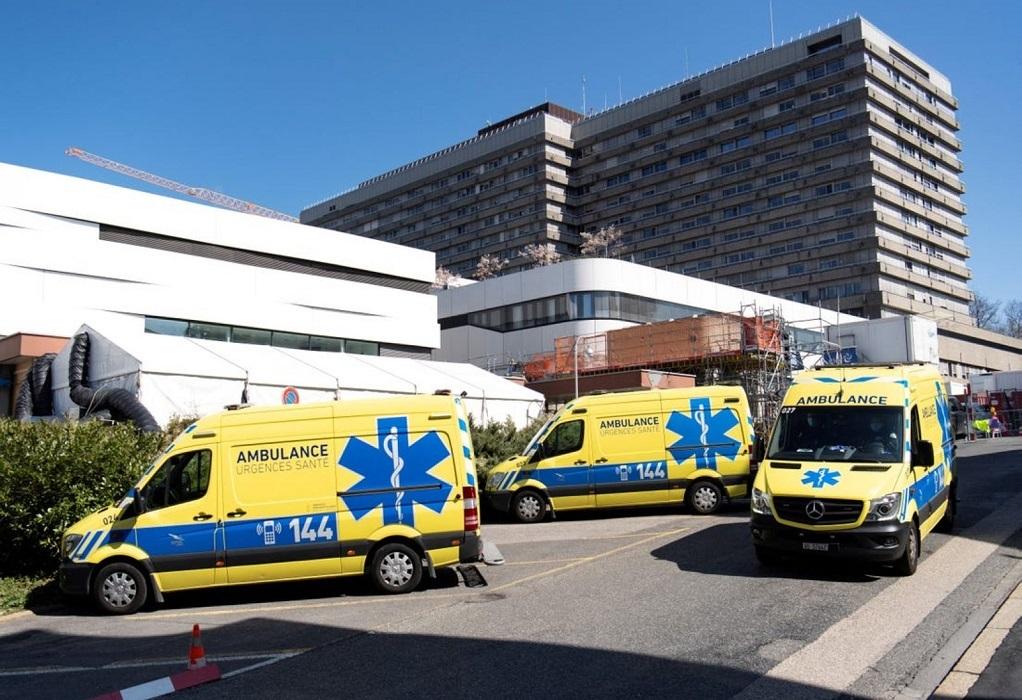 Κορωνοϊός-Ελβετία: Περισσότερα από 3.000 τα νέα κρούσματα σε μια μέρα