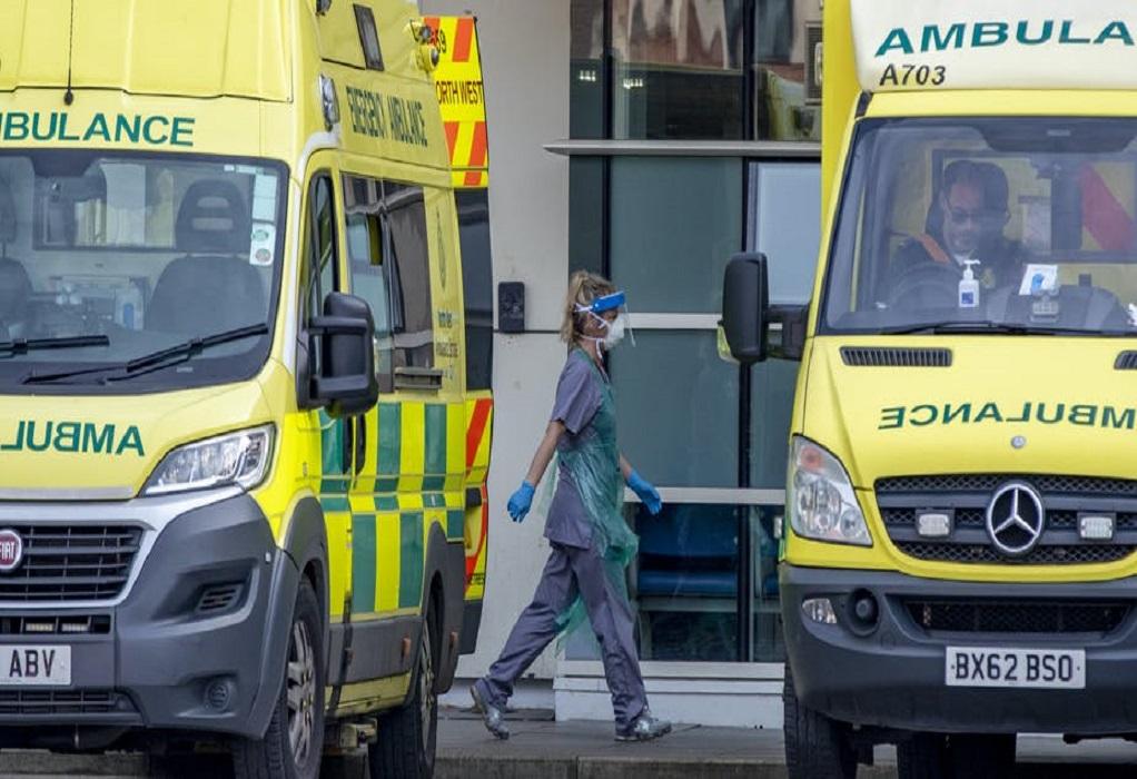 Κορωνοϊός-Βρετανία: Πάνω από 21.000 κρούσματα και 240 θάνατοι σε 24 ώρες